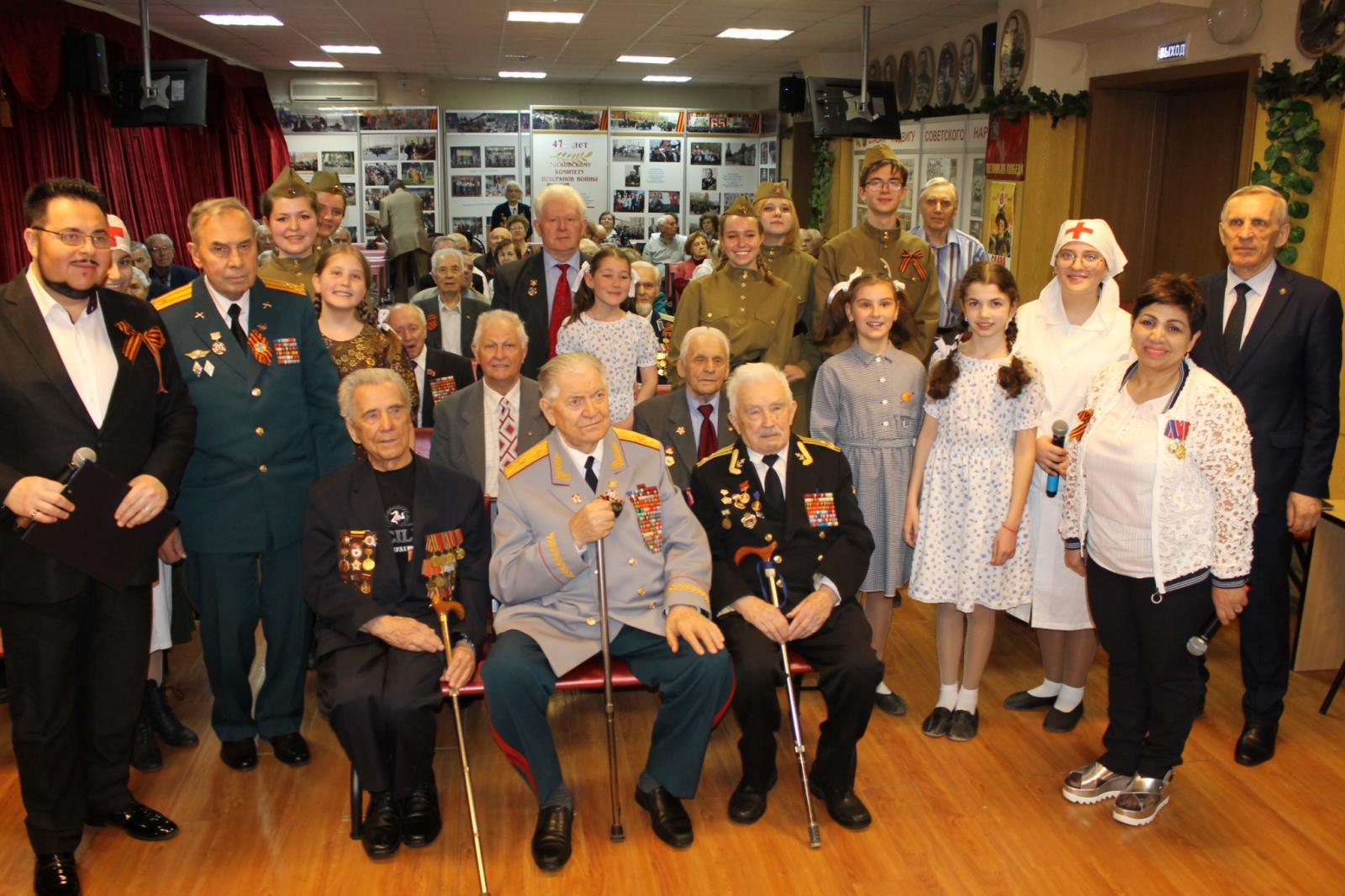 Концерт в Московском комитете Ветеранов войны, посвященный 74-й годовщине ВОВ