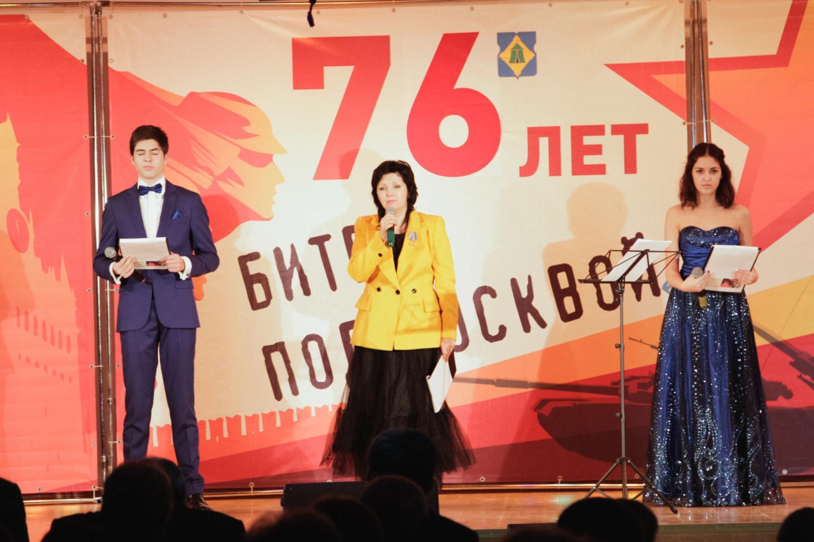 76 лет Битве под Москвой